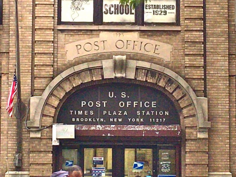 Brooklyn's Times Plaza Post Office In Boerum Hill Is